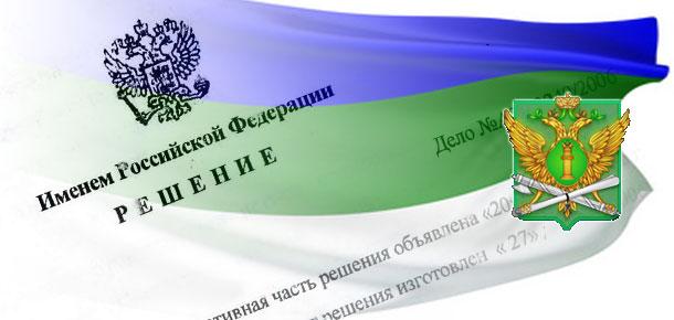 Судебные приставы г. Печоры взыскали с ООО «ТЭК города Печора» более 80 тысяч рублей