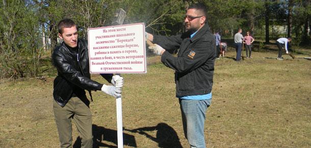 В Печоре посадили 70 маленьких деревьев в честь 70-летия Великой Победы