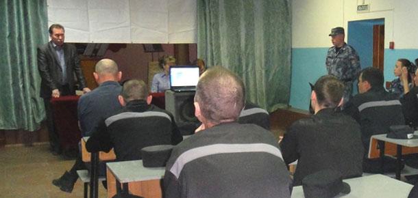 Печорскую колонию посетили специалисты Центра занятости населения Печоры