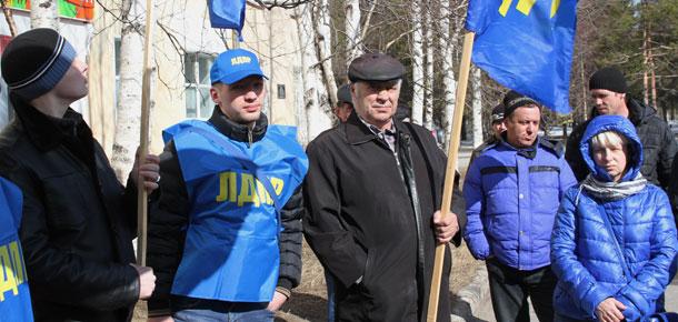 Свой митинг в печорский Первомай провело и местное отделение ЛДПР