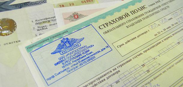 Второй арбитражный апелляционный суд в Кирове в минувший вторник вынес решение по делу ООО «Росгосстрах»