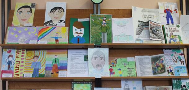 Печорская детская библиотека приглашает на выставку
