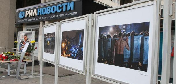 12 июля стартовал фотоконкурс «Печора моего детства» среди молодежи муниципального района