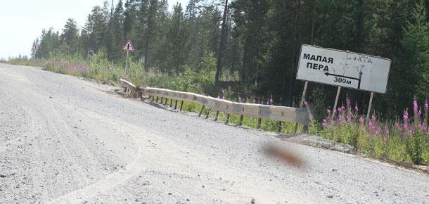Дорога Сыктывкар – Нарьян-Мар будет построена в более короткий срок