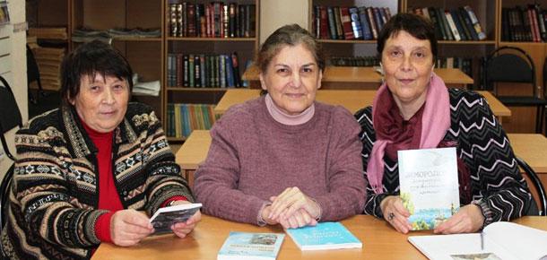 Гости печорской Центральной библиотеки
