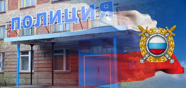 В дежурную часть ОМВД России по г. Печоре обратилась 57-летняя местная жительница