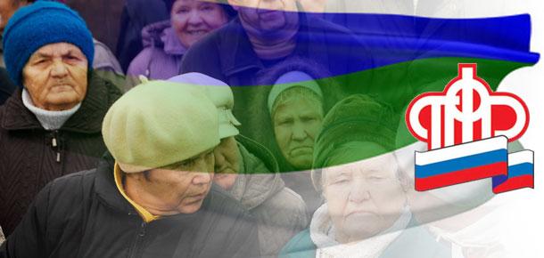 УПФР в городе Печоре Республики Коми
