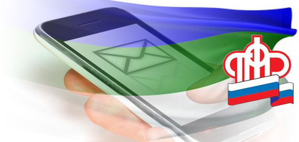 Оценка – по SMS