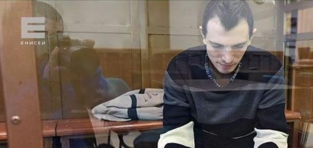 Шпион из Красноярска Роман Ушаков отбывает наказание в исправительной колонии ИК-49 строгого режима в городе Печоре Республики Коми