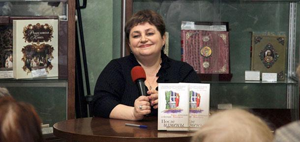 Приглашаем вас на вечер-диалог «Читают и пусть говорят», посвященный творчеству популярной писательницы Марии Метлицкой