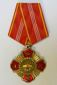 Известный многим печорцам общественный деятель Александр Александрович Амонариев получил заслуженную награду – орден «За заслуги» III степени ДОСААФ