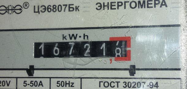 Определены победители акции Коми энергосбытовой компании «Новогодний платеж».