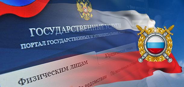Группа лицензионно-разрешительной работы ОМВД России по г. Печоре сообщает