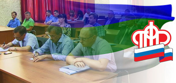 Управление ПФР в городе Печоре продолжает прием от работодателей Единой формы отчетности