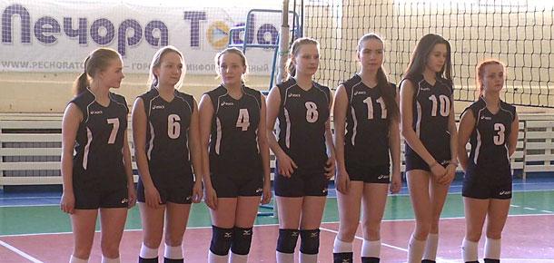 В Печоре прошло первенство ДЮСШ по волейболу среди женских команд