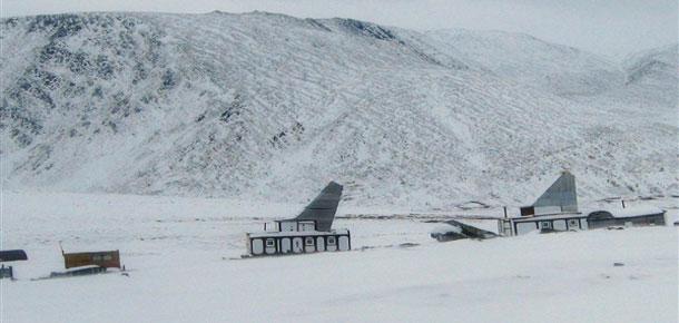 Второй апелляционный арбитражный суд постановил, что компания «Голд минералс» незаконно пользуется территорией национального парка «Югыд ва»