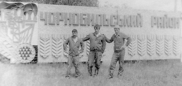 Непроходящая боль Чернобыля
