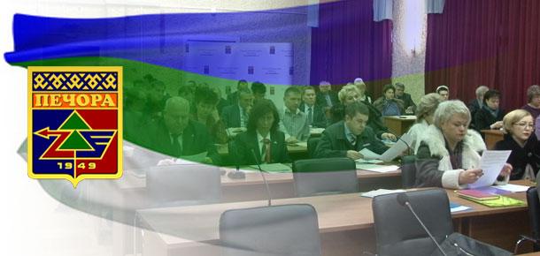 11 апреля состоялось внеочередное заседание Совета муниципального района «Печора».