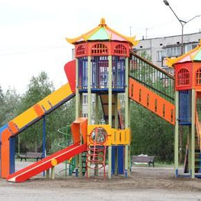 Игровой комплекс установлен