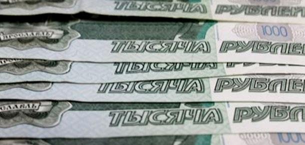 Печорским городским судом Республики Коми рассмотрено уголовное дело по взятке