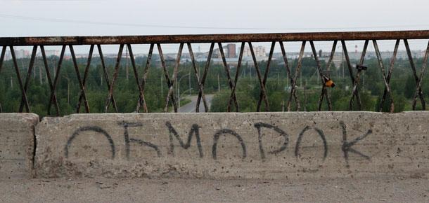 Проблему неудовлетворительного состояния путепровода вновь подняли жители Печоры