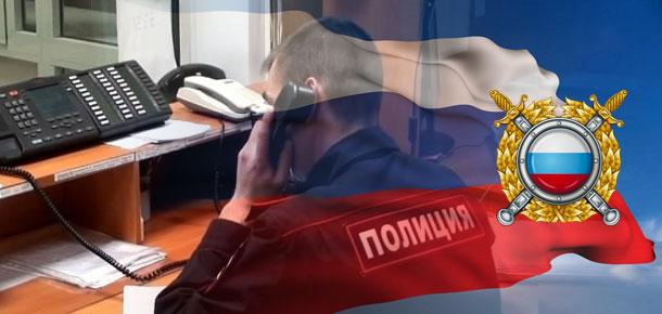 Сотрудниками ОМВД России по г. Печоре расследуется уголовное дело по факту телефонного мошенничества